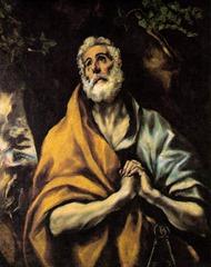 Saint Pierre Greco