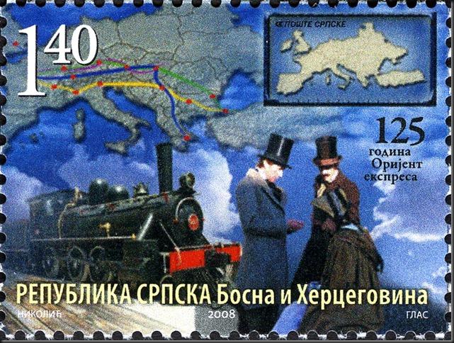 Timbre train - XH026.08 BH - Republique Srpska 3 Octobre 2008 125eme anniversaire de l'Orient Ex